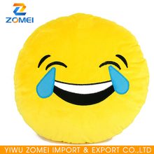 Latest hot selling!! Lovely 3d emoji crying tears plush emoji pillow