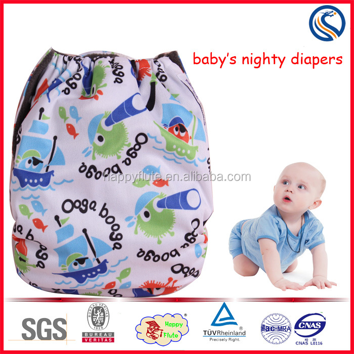 Happyflute baby's washable cloth diapers hot sale adjustable size diaper