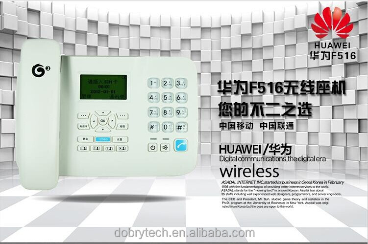 Brand new Huawei F516 sim card gsm cordless fixed phone land phone with SMS battery 900/1800Mhz