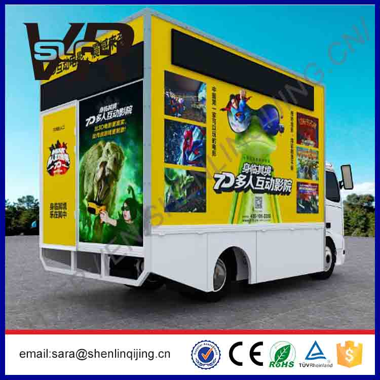 amusement games 5d cinema 5d kiddie ride racing simulator 7d