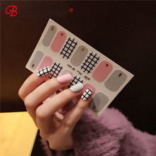 New Arrived 2D Self-Adhesive 14Pcs Nail Polish Stickers Full Cover Nail Wraps