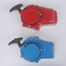 Pull Start for 49cc Mini Dirt Bike/Recoil Start 49cc, Scooter Moped, Pocket Bike, Pit Bike, Dirt Bike, Motorcycle Spare parts.