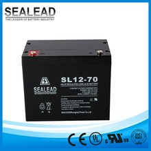 Minor self-discharge 12v 70ah UPS inverter rechargeable battery for military equipment