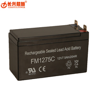 12V7AH storage deep cycle battery for lights
