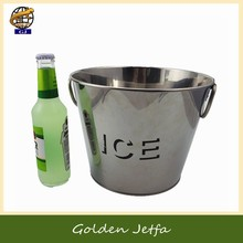 Shining Ice bucket metal wine holder, beer cooler