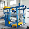 PU PVC Synthetic Leather Embossing Machine