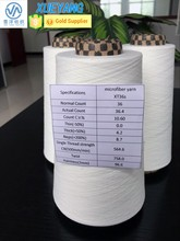 New product 2016 china cotton crochet yarn