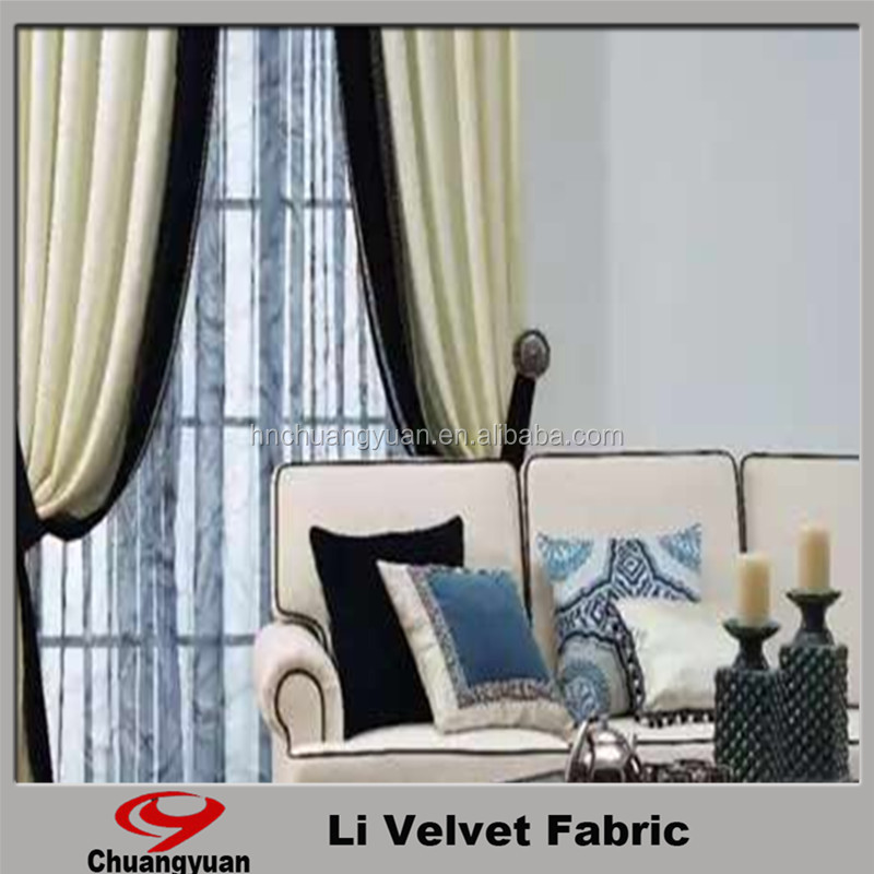 New arrival home designs tricot velvet shiny or dull american curtain fabric