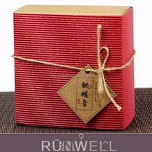 2016 popular style packaging box /paper packaging box for food gift