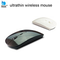 Offer Black Colour 2.4g Cheap Wireless Mouse