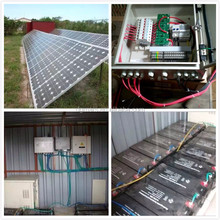 1kw 2kw 3kw 5kw solar energy system off-grid home solar power system with panel inverter battery