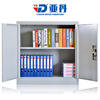 Alibaba hot sale office furniture strong small size steel cabinet/Book shelf