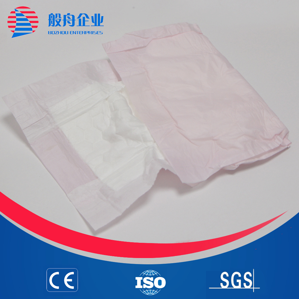 Cloth Diaper Type and miss, female,Adults, ladies,Lady Age Group Sanitary Pads