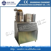 SUN TIER industrial full automatic flake ice machine used for fishing vessels