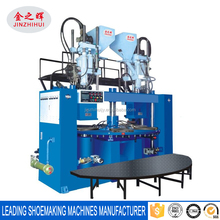 TPR PVC two-color upper sole injection shoemaking machine