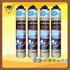 Free Samples High Quality Construction Joints Polyurethane Sealant