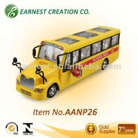 2012 NEW SIMULATED B/O SCHOOL BUS