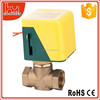/product-detail/automatic-recirculation-valve-0-5-inch-brass-ball-valve-60578538905.html