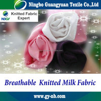 Knitted fabric manufacturer milk fabric 20%milk protein 80%cotton breathable soft and comfortable