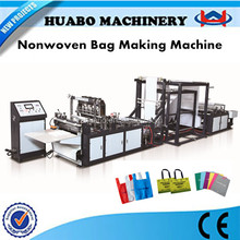 Non woven Bag Making Machinery / Automatic Non-woven Flat Bag /Nonwoven T shirt Bag Making Machine