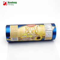 HOT SALE! Factory Supply Biscuits Aluminium Laminating Automatic Plastic Packing Roll Film