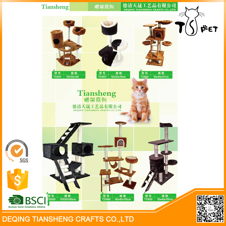 Reasonable Price Quality-Assured Cat Scratching Tree
