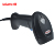 High performance concrete 1d laser barcode scanner