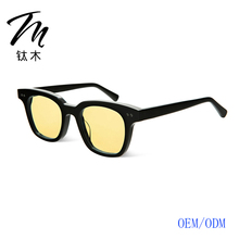 retro yellow acetate night vision sun glasses sunglasses