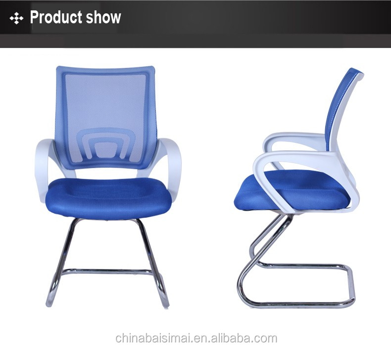 C12D# Foshan manufacturer office blue desk chair without wheels guest chairs