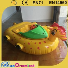Hot seller high quality kid inflatable boat