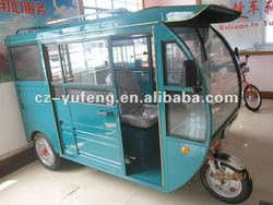 yufeng electric tricycle covered 60V