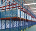 Drive in pallet rack from Hebei Woke Metal Products Co.,Ltd