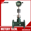 Target flow meter for bunker oil flow meter /flowmeter