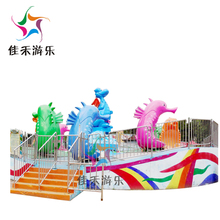 2018 profession design amusement rides/ lovely Seahorse Elf cartoon factory price family rides for children
