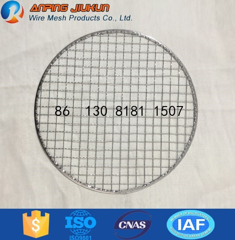 Low price welding square barbecue grill netting welding square barbecue grill netting made in China