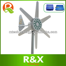 Wind generator kit 300w max+wind/solar hybrid controller+off grid inverter.