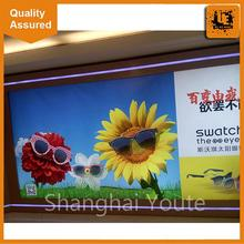 competitive price backlit film for inkjet media inkjet backlit film/pet film/backlit film printing made in China