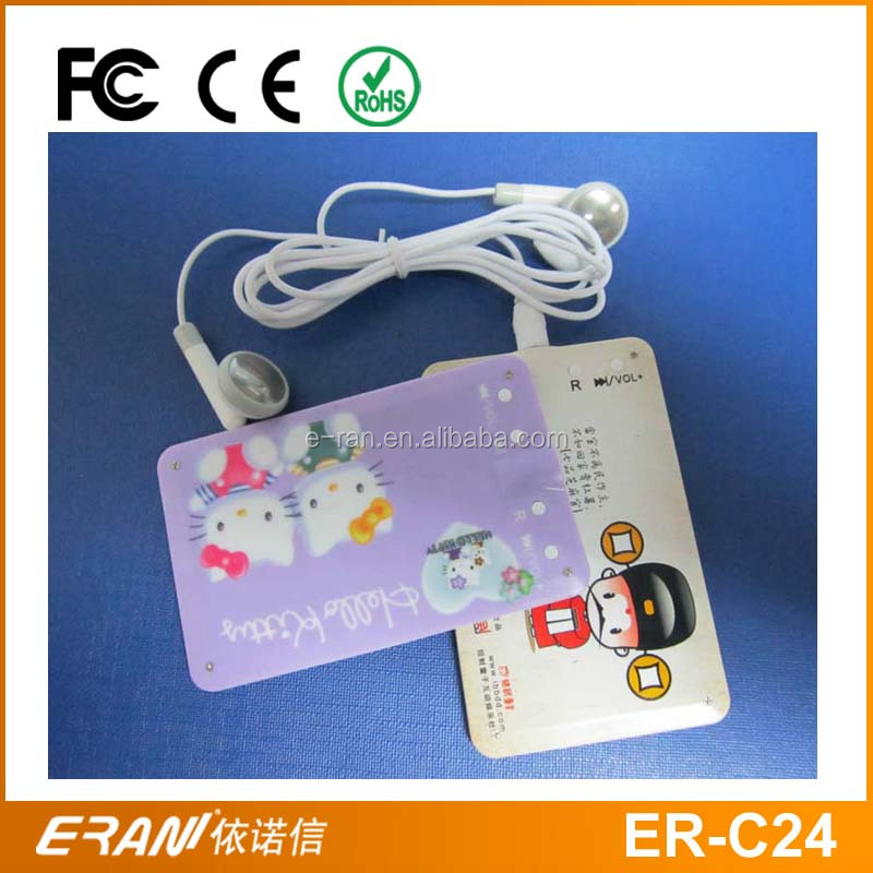 Factory lowest price business credit card mp3 player with full printing
