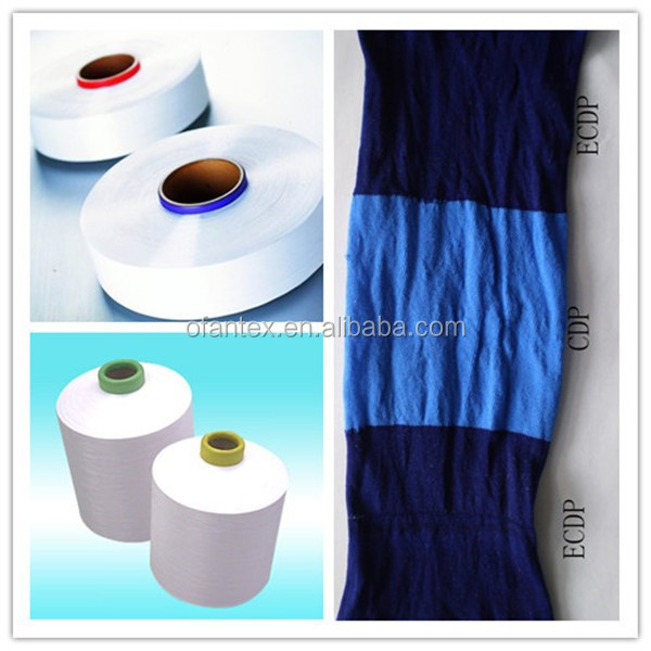 easy dyeing polyester / cationic dyeable / heather effect yarn