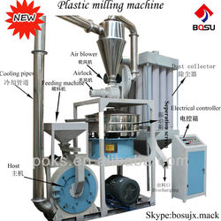 Waste Plastic PVC/PE/PP/ABS Powder Grinder Machine