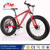 Factory supply snow bike / new model snow bicycle / snow fat bike for hot sale