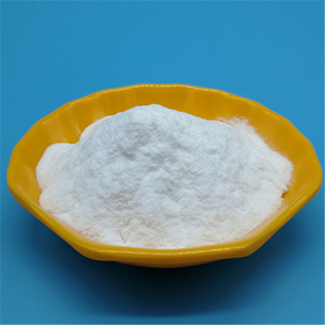 Food and Medicine Grade Trehalose Supplier/Trehalose 99%