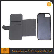 Guangzhou oem odm supplier leather mobile cell phone wallet case for iphone 7