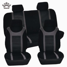 Cheap Price Waterproof Easy Clean nylon funny car seat covers