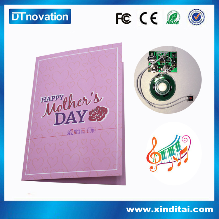 voice greeting card sound module