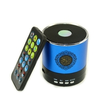 New product Digital Holy Al Quran Player with MP3 Player Function