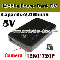 mobile phone battery for 5V devices