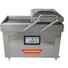 DZ600/2Cdual-chamber food vacuum packer sealer