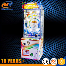 Star Moment 2017 New Commercial Prize Gift Machine Toy Push Up Win Game Machine