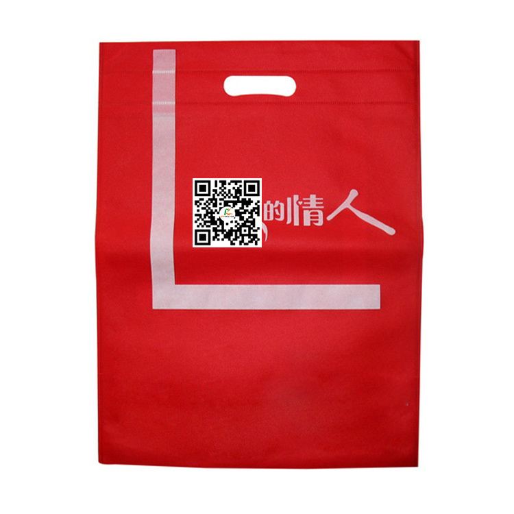 Custom Sublimated Printed Drawstring Shopping Shoe Bags